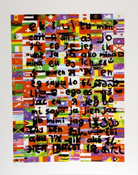 Medium: 6-color screenprint on Fabriano rough paperDimensions: 50 x 63 cm (paper size) / 40 x 53 cm (image size)