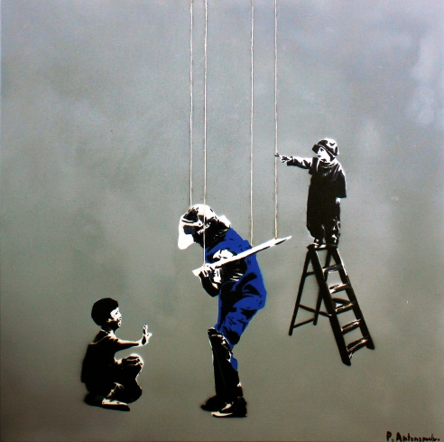Medium: spray, rope strings, wood & canvasDimensions:76 x 76 x 10cmYear: 2014