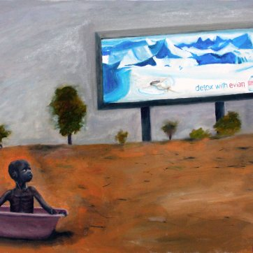 Title: Philanthropy VMedium: oil on canvas Dimensions:60 x 45 cm Year: 2014
